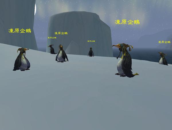 凍原企鵝..這是怪物  不是寵物
