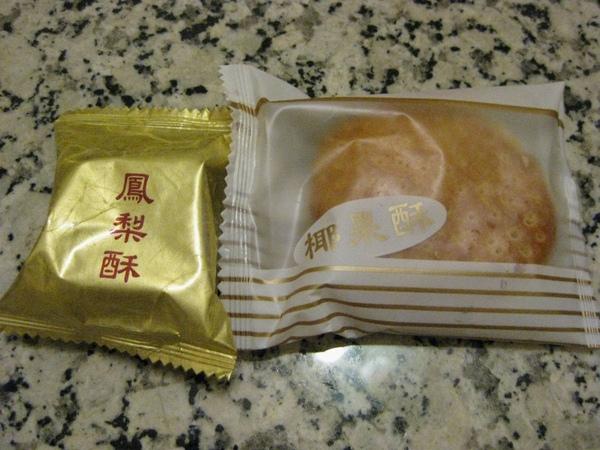 云喬餐廳-鳳梨酥+椰果酥