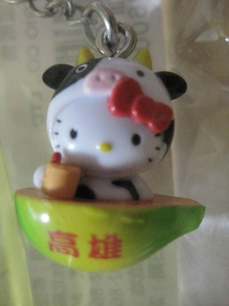 KITTY三色筆-高雄木瓜牛奶