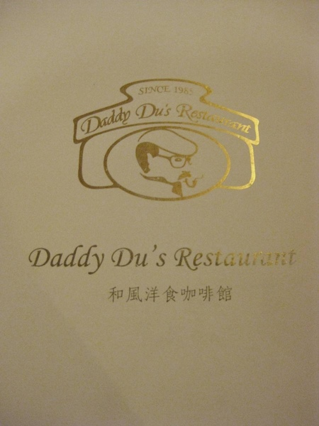 Daddy Du's-Menu