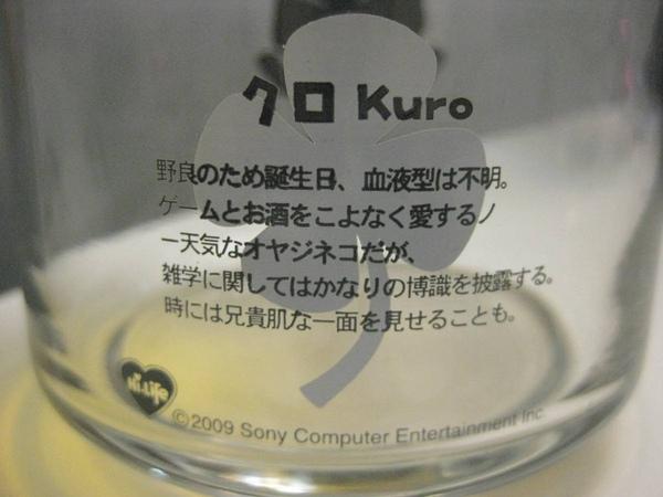 Kuro cat的簡介