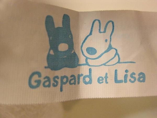 7-11City Cafe-Gaspard et Lisa