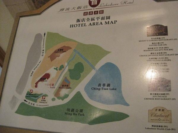 飯店平面圖