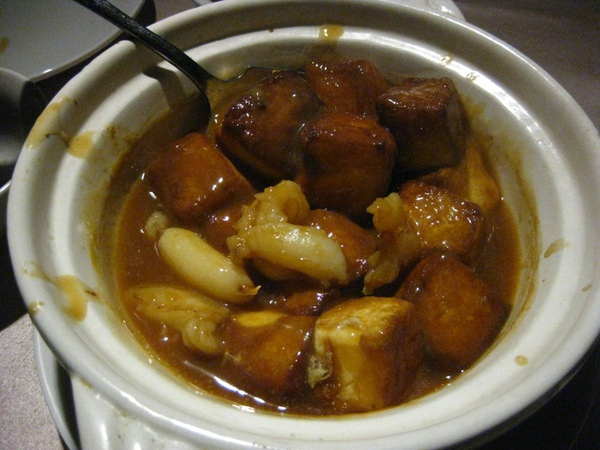 紅豆食府-蟹腿豆腐