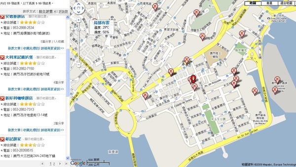 GOOGLE的澳門地圖