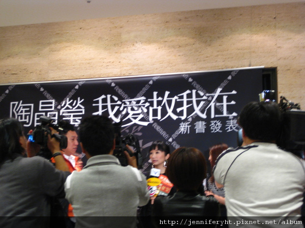 陶子接受記者訪問