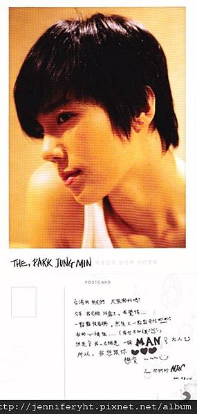The, Park Jung Min-Postcard004