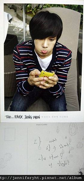 The, Park Jung Min-Postcard006