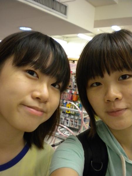 20090621金興發WITH布