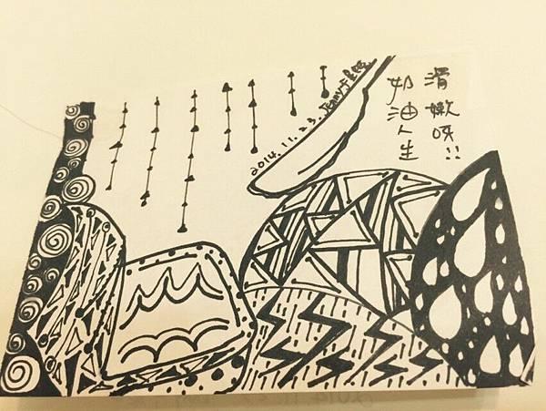 每日一畫(37~67)_1896.jpg