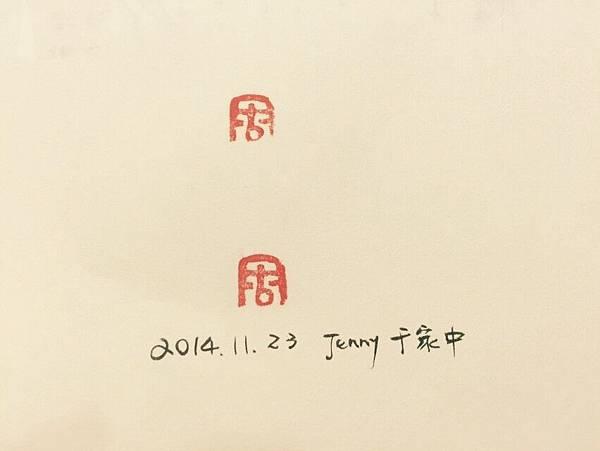 每日一畫(37~67)_1951.jpg