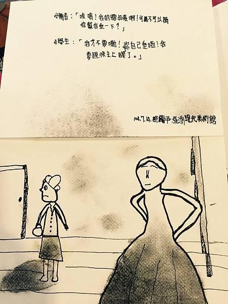 霧峰之旅_871.jpg