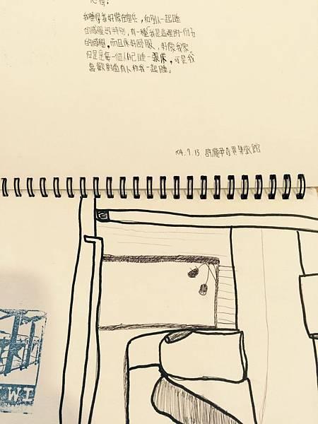 霧峰之旅_1616.jpg