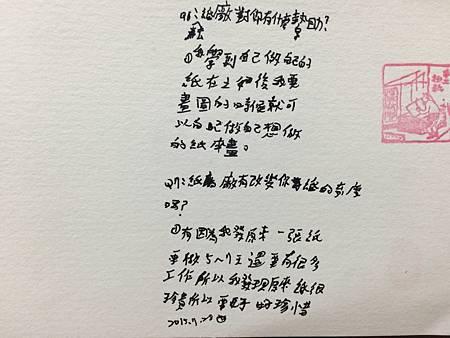 北港雲林文化之旅_140.jpg