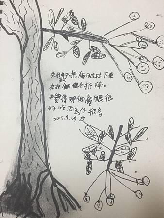 北港雲林文化之旅_150.jpg
