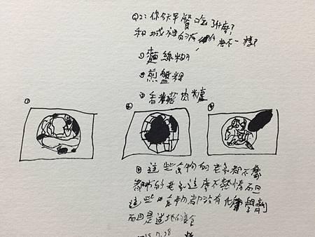北港雲林文化之旅_160.jpg