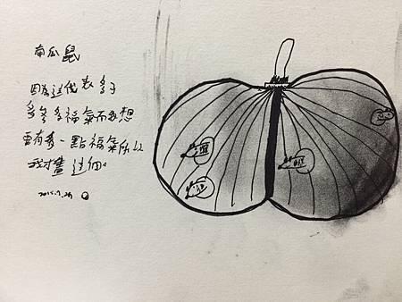 北港雲林文化之旅_213.jpg
