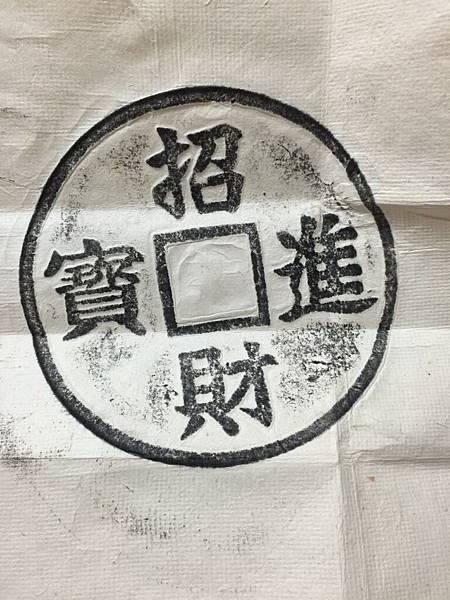 北港雲林文化之旅_2146.jpg