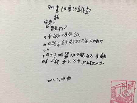 北港雲林文化之旅_2229.jpg