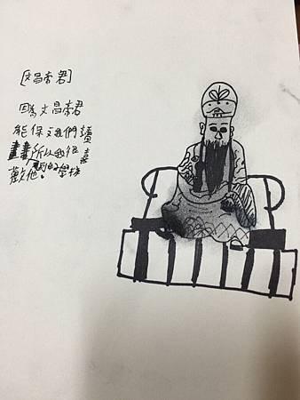 北港雲林文化之旅_4170.jpg