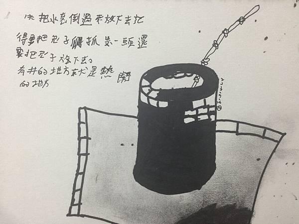 北港雲林文化之旅_4376.jpg