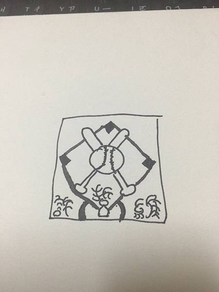 北港雲林文化之旅_5304.jpg