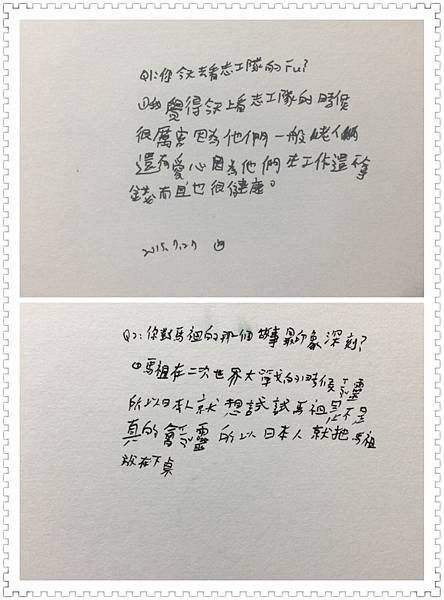 北港雲林文化之旅_5429.jpg