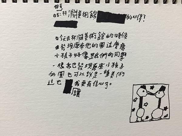 北港雲林文化之旅_7745.jpg
