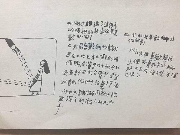 北港雲林文化之旅_8019.jpg