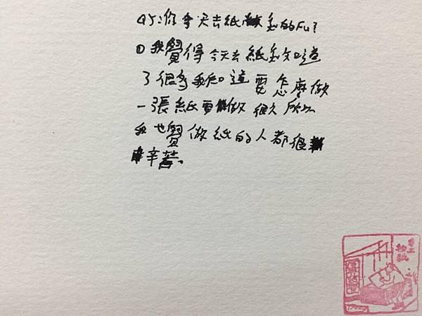北港雲林文化之旅_8632.jpg