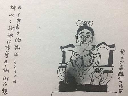 北港雲林文化之旅_9177.jpg