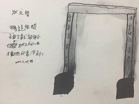 北港雲林文化之旅_9481.jpg