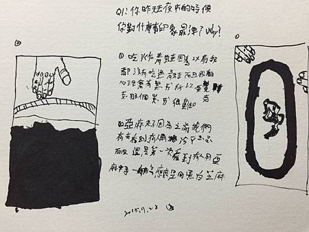 北港雲林文化之旅_9710.jpg