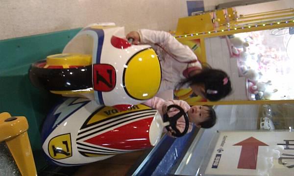 2011-12-03 10-46-00-315