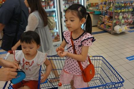 家樂福買冰給媽媽051