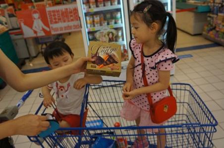 家樂福買冰給媽媽052