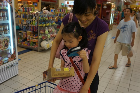 家樂福買冰給媽媽057