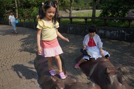動物園140