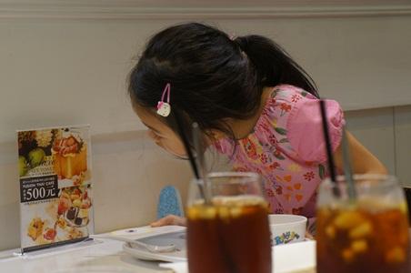 颱風吃蜜糖吐司057