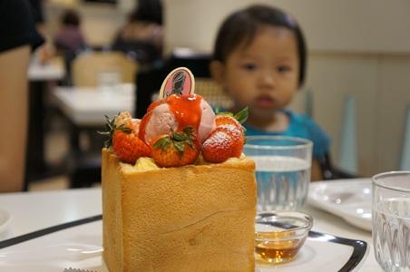 颱風吃蜜糖吐司071