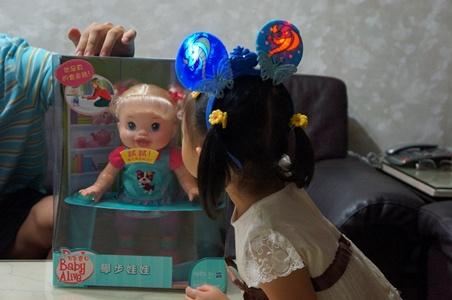 寧三歲生日108.JPG