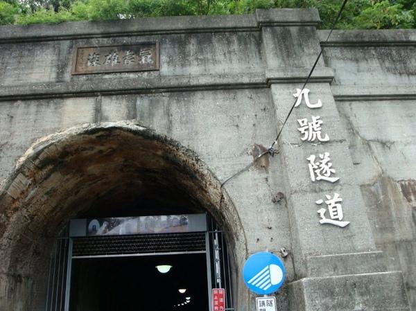 東豊綠色繸道12.JPG