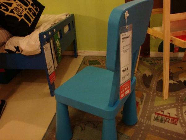 IKEA12.JPG