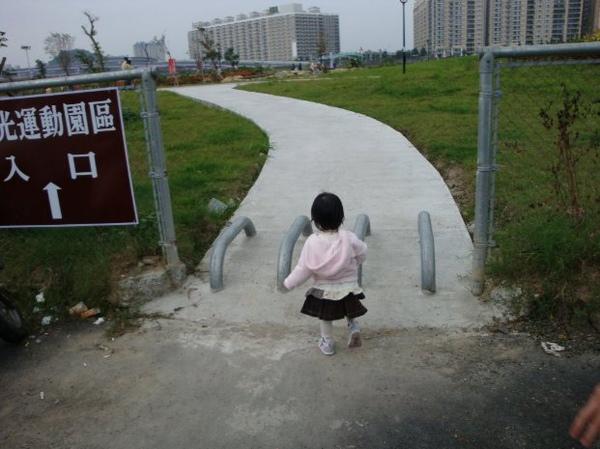 陽光公園012.JPG