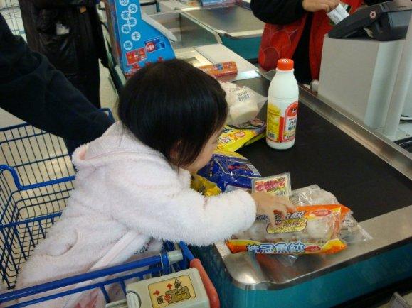 家樂福購物08.JPG