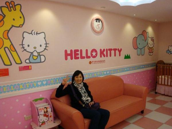 kitty育嬰室.JPG