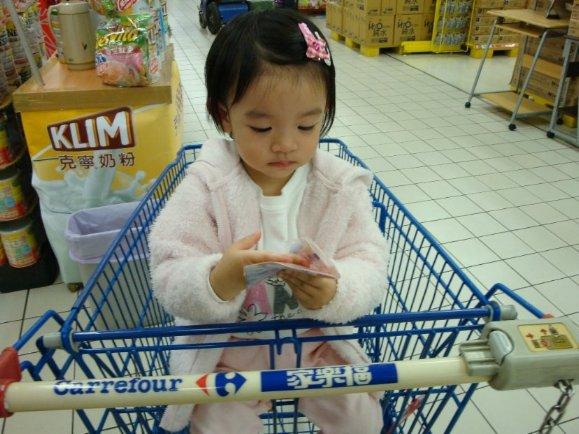 家樂福購物05.JPG