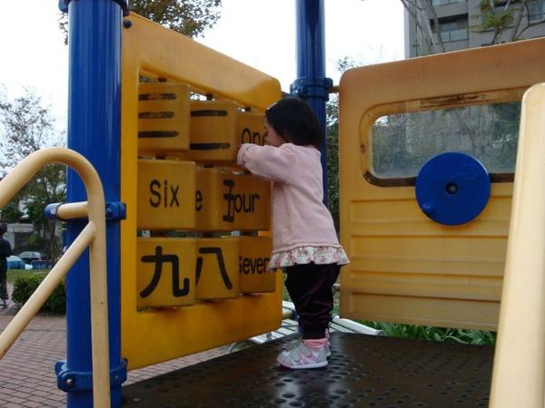 公園溜滑梯16.JPG