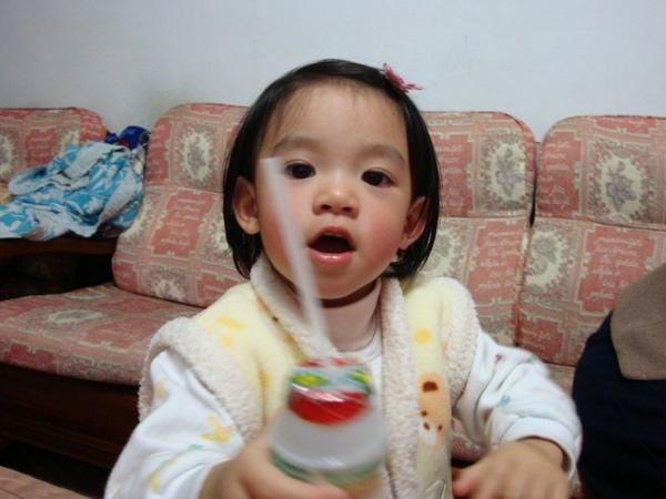 H1N1第二劑01.JPG