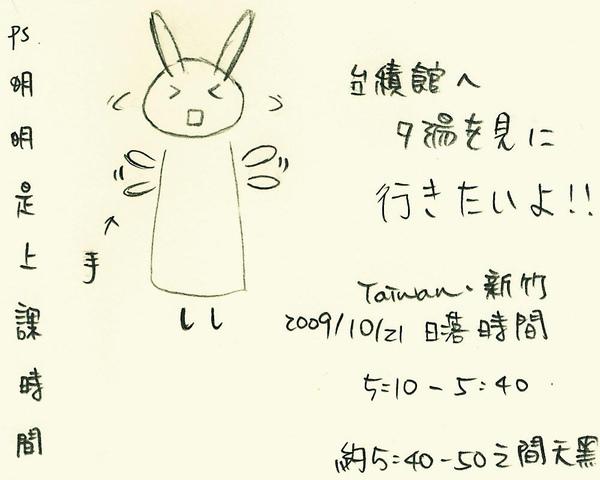 小孩兔.jpg